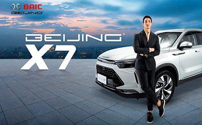 BAIC Best Selling Car