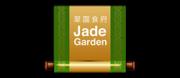Jade-Garden